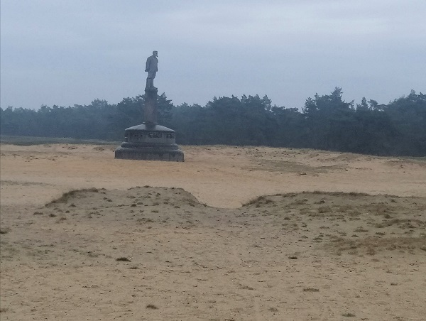 Statue of a General in the National Park